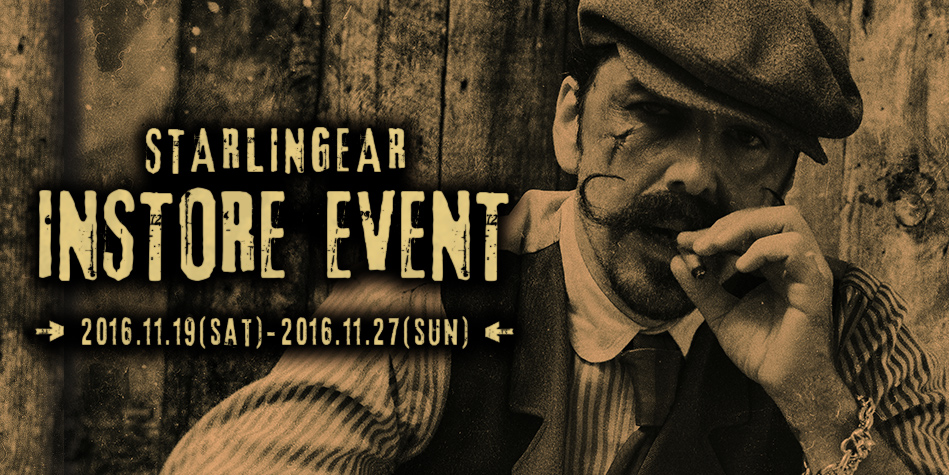 STARLINGEAR 2016 INSTORE EVENT